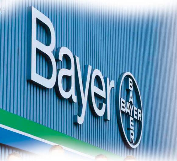 Kursziel Bayer